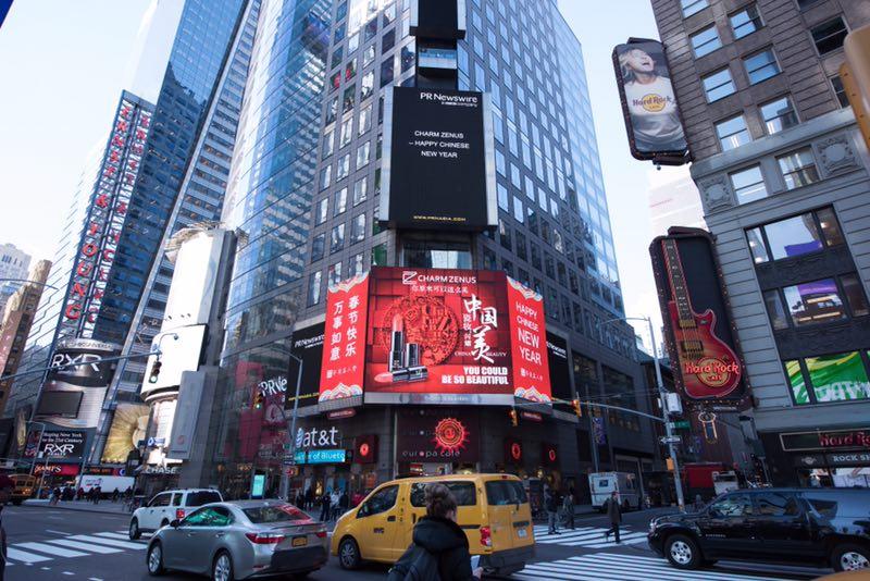 CHARM ZENUS瓷妆亮相纽约时代广场 浓墨重彩闪耀中国美